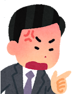 店長・本部